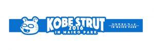 神戸ストラット2016 in 舞子公園 オフィシャルグッズ ラバーバンド