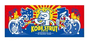 神戸ストラット2016 in 舞子公園 オフィシャルグッズ タオル
