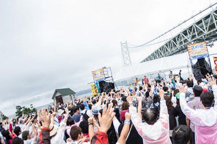 神戸ストラット2016 in 舞子公園 無事終了!!
